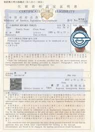 Rising Daikon Applying For A Japanese Work Visa
