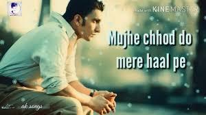 boys sad love video alone boy sad whatsapp status video mujhe chhod doo mere hal pe by ak songs