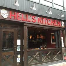 hell s kitchen 9th ave new york city restaurant new york ny