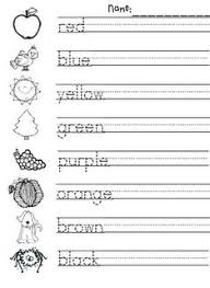 Best Images Of Writing Printable Kindergarten Worksheets Months