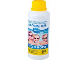 Средство для дезинфекции воды в бассейнах <b>Альгицид МАК</b> ...