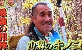 金子 修 さん