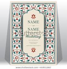 Indian Wedding Invitation Card Templates Taj Stock Vector Royalty