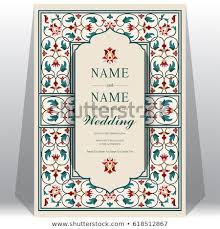 indian wedding invitation card templates with taj mahal flower patterned