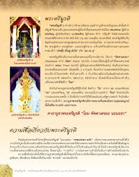 ชมรมพระเครื่องศิริสโตร์ Siristore.com - Worldwide Shipping Only Genuine  Amulets with Guaranteed by 40 Years of Experiences