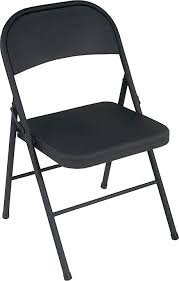 cosco all steel folding chair black 4 pack