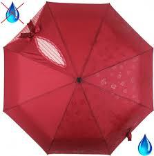 <b>Зонт FLIORAJ</b> — Зонты — купить по выгодной цене на Яндекс ...