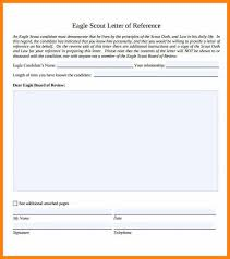 eagle scout candidate letter of recommendation eagle scout recommendation letter template eagle scout letter of