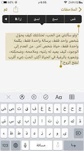 épinglé Par My World Sur خواطر Citations Arabes Gif Amour Et Citation