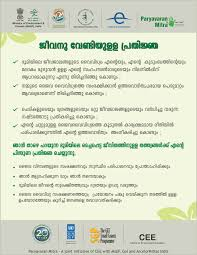essay on conservation of biodiversity conservation of forest essay  biodiversity campaign pledge in other languages