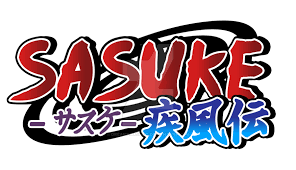 Authentic Naruto Logo: Sasuke Shippuden by dreamchaser21 on DeviantArt