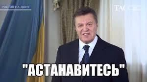 Радбез ООН не підтримав російський варіант резолюції щодо Сирії - Цензор.НЕТ 2165