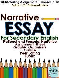discipline at school essay bullying