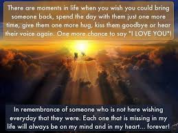 Quotes About A Loved One Dying