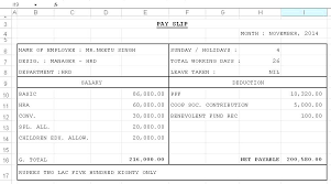 Employee Salary Slip Sample Mesmerizing Salary Slip Template Excel South Africa Skincenseco