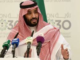 Image result for Mohammed bin Salman