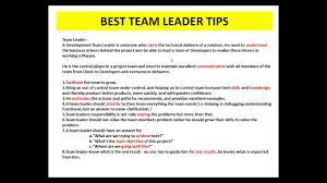Qualities Of A Good Team Leader 8 Good Qualities Of A Team Leader