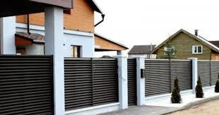 Jika anda menghuni rumah minimalis, tentu anda harus mendesain model pagar minimalis juga. 7 Ide Pagar Rumah Minimalis Yang Akan Mempercantik Rumahmu Popmama Com