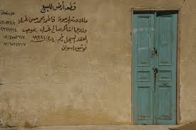 photo essay doorway in aswan