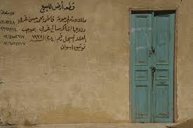 photo essay doorway in aswan