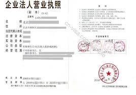 Work Visa Z Visa Application In Beijing Residence Permit In China