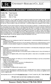 Project Engineer Job Description Project Engineer TAYOA Employment Portal 1