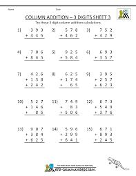 Second Grade Addition Worksheetssecond grade math worksheets column addition 3 digits carrying 3