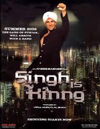 singh is kinng 2008 hd