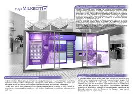 Milkbot Vending Machine Awesome Мilkbot Milk Vending Machine