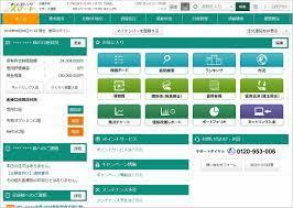 松井 証券 ネット ストック ログイン