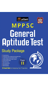 buy mppsc general aptitude test paper 2 study package book paytm mppsc general aptitude test paper 2 study package