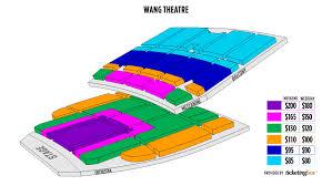 Boston Boch Center Wang Theatre Plan De La Salle Français