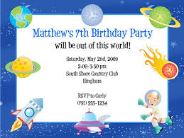 Space Party Invitation Space Birthday Party Invitations Space Kids Birthday
