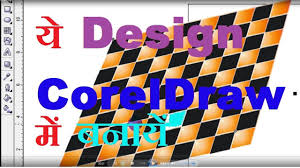 Corel Draw Create Design In A Simple And Easy Way Using Graph Paper Tool Perspective Tool