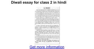 essay on diwali for kids in english diwali festival essay for class or grade 2 creative essay