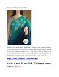 Designer Boutiques In Trivandrum Designer Saree Boutique In Trivandrum Kerala By Alika Info