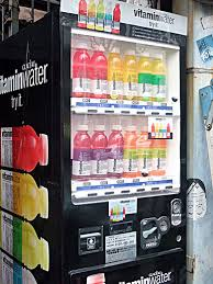 Vitamin Water Vending Machine Extraordinary Vitaminwater Vending Machines Pinterest Vending Machine