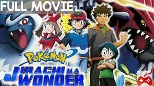 Pokemon movie jirachi wish maker full movie in hindi part 3 - YouTube