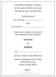 outstanding islamic wedding invitations wording 93 for your Muslim Wedding Invitation Wording Template remarkable islamic wedding invitations wording 30 about remodel custom wedding invitations with islamic wedding invitations wording Muslim Wedding Invitation Text