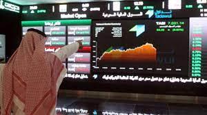بالأسماء.. 5 شركات الأكثر ارتفاعًا لدى إغلاق سوق الأسهم السعودية - اخبار  عاجلة