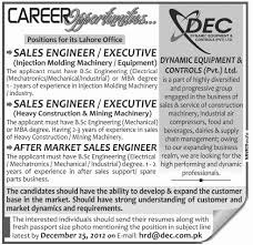 Dynamic Equipment & Controls Pvt Limited Jobs For Sales Engineer