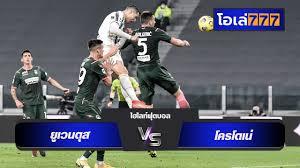 ยูเวนตุส VS โครโตเน่ ไฮไลท์ศึกฟุตบอลกัลโช ซีเรีย อา อิตาลี เมื่อคืน ( 22  ก.พ.2564) - YouTube