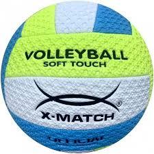 <b>Мяч волейбольный X</b>-<b>Match</b>, PVC рельефный, размер 5 ...