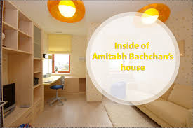 Amitabh Bachchan House Jalsa View From Inside Exclusive YouTube - Amitabh bachchan house interior photos
