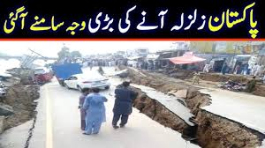 Weather today weather hourly 14 day forecast yesterday/past weather climate (averages). Reason Earthquake In Pakistan Today Earthquake Lahore Earthquake Top Breaking News Youtube