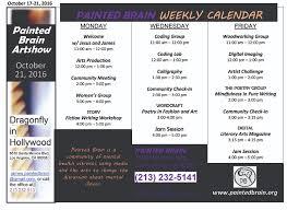Painted Brain Current Calendar Online