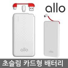 allo necklace card wallet ultra thin secondary battery new allo220 2700mah