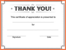 Printable Appreciation Certificates Printable Certificate Of Appreciation On Resume Exatofemto Com