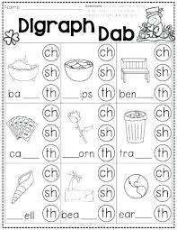 I hope this video is useful to you all. Phonics Worksheets Grade 1