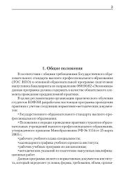 РАП контрольная римское право на заказ Отчет по практике бакалавра в Финансовый Университет Практика бакалавра в Финансовый Университет